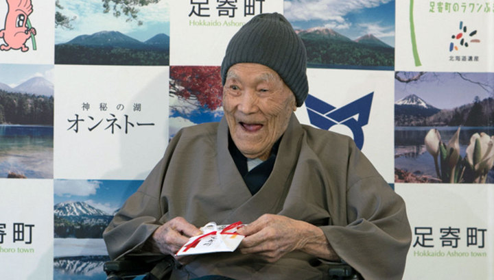 В Японии ушел из жизни старейший мужчина на Земле