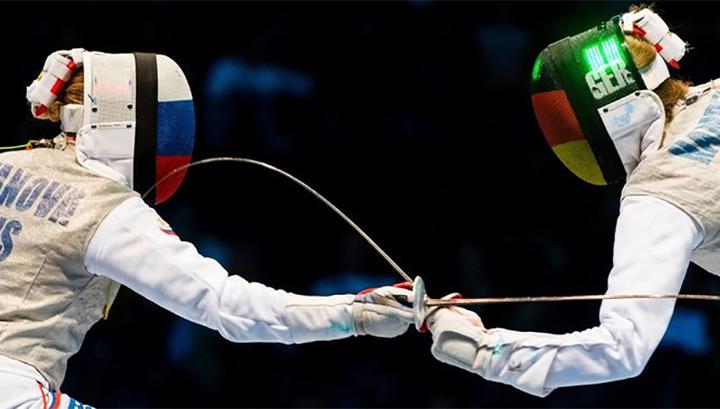 Россия подала заявку на проведение чемпионата Европы по фехтованию в 2022 году
