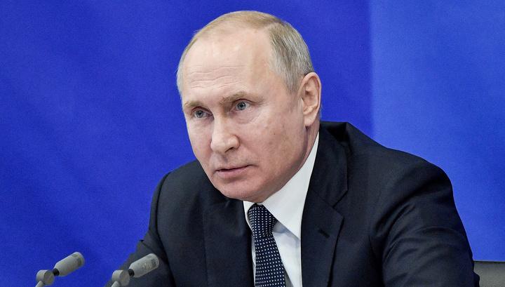 Россия призывает все страны придерживаться СВПД