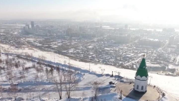 Красноярская Универсиада представила официальную культурную программу