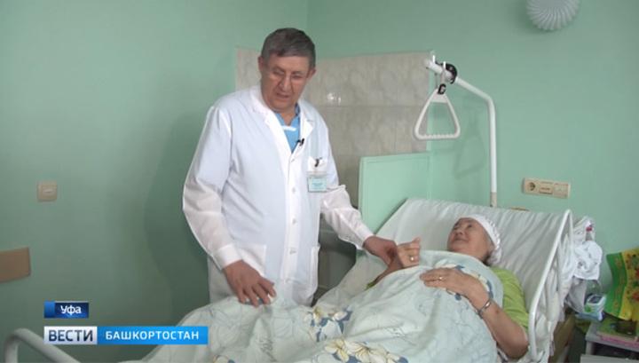 Не было шины: в Башкирии уволили врача, лечившего шваброй перелом пенсионерки