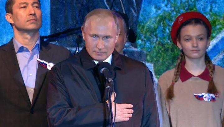 Поездка Путина в Крым: МИД РФ вернул Киеву ноту протеста без рассмотрения и реакции