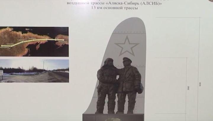 """В Магадане откроют мемориал советским и американским летчикам """"Аляска-Сибирь"""""""