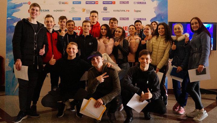 В Ростовской области стартуют Дельфийские игры России