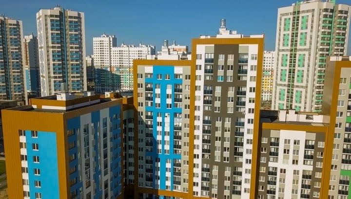 Россияне активно раскупают квартиры за 1,5 миллиона рублей