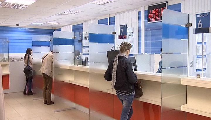 Российские банки нашли новую причину для блокировки счетов и вкладов клиентов