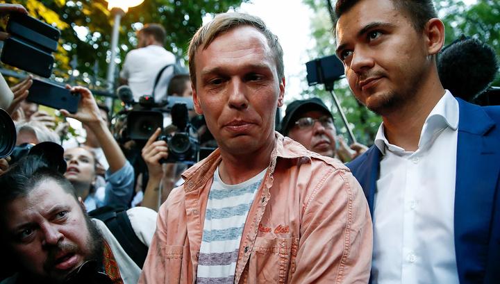 Суд отказался удовлетворить жалобу Голунова на бездействие СК