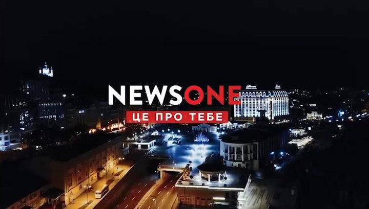 Украинский телеканал NewsOne обвинили в финансировании терроризма