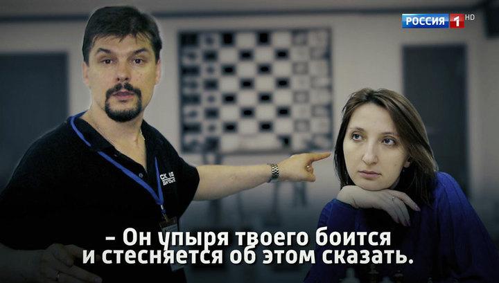 """""""Едва не выколола глаза"""": ревнивый шахматист ведет жесткий бой с экс-женой за детей"""