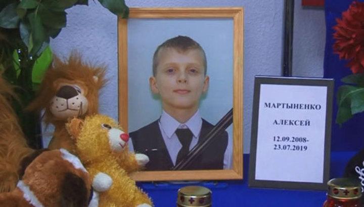 """Мальчик, погибший при пожаре в лагере """"Холдоми"""", награжден орденом Мужества"""