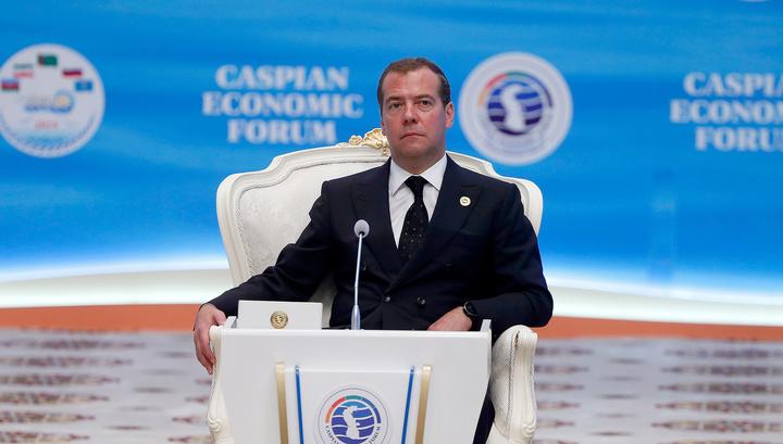 Медведев: проекты на Каспии должны проходить экологическую экспертизу