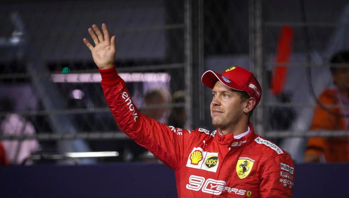 Формула 1. Феттель завоевал поул Гран-при Японии, Квят – 14-й