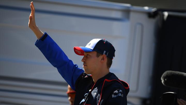 Даниил Квят продолжит выступать за команду Toro Rosso