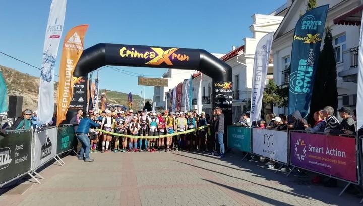 В Балаклаве стартовал многодневный горный марафон Crimea X Run