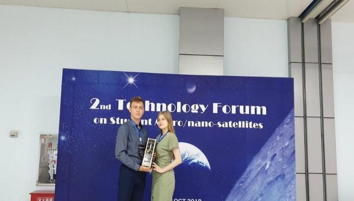 Амурские студенты представили свою модель спутника на форуме в Китае