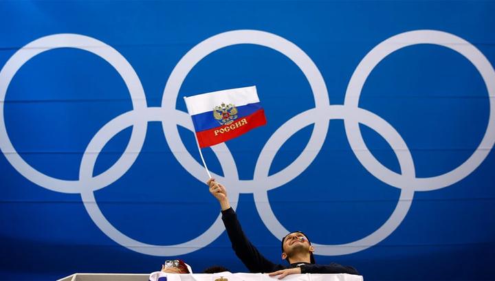 В Лозанне началось заседание исполкома WADA