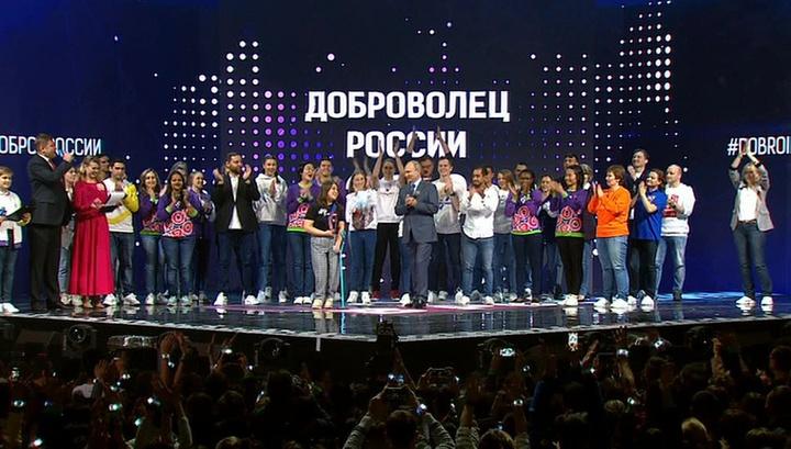 "Путин поучаствовал в акции ""Ёлка желаний"""
