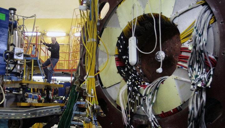 Российские физики открыли новую частицу