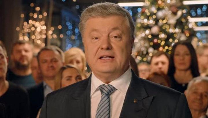 Украинские телеканалы сдвинули новогоднее поздравление Зеленского из-за Порошенко