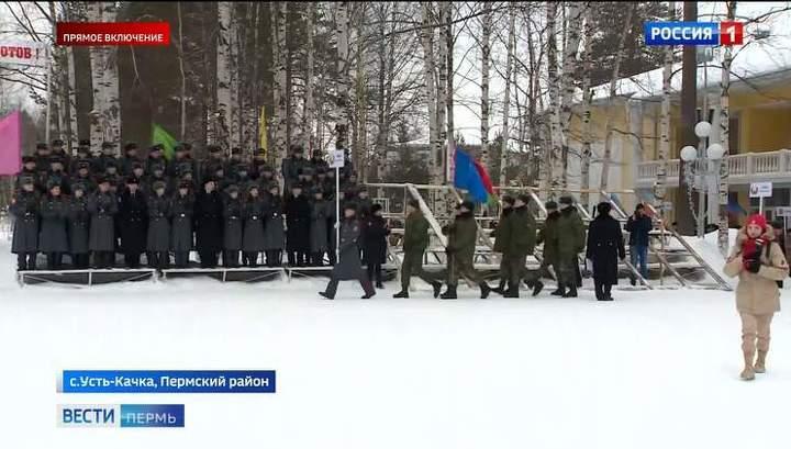 40 делегаций из регионов России и зарубежья прибыли в Пермь на слет юных патриотов