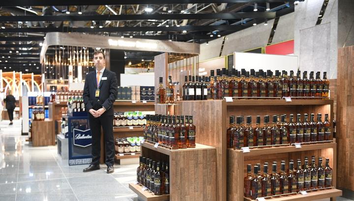 Продажу алкоголя могут разрешить через сайт госуслуг