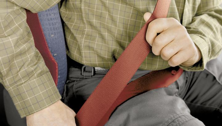Непристегнутые ремни безопасности будут вычислять дистанционно