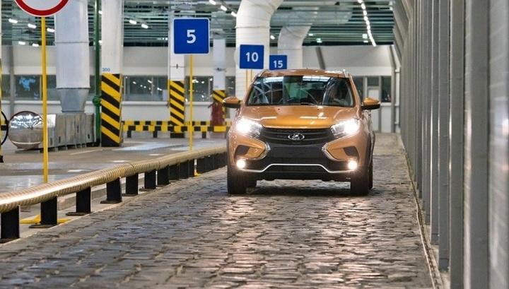 Качество Lada начали проверять на новом испытательном треке