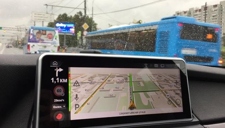Российская навигация будет предупреждать водителей о гололеде