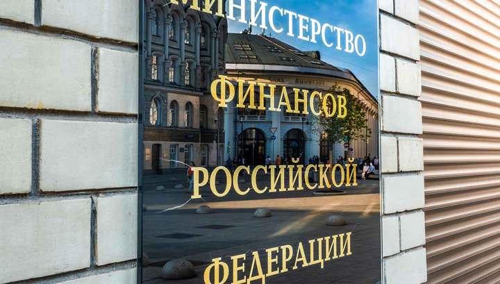 Минфин отменил аукционы по размещению ОФЗ, намеченные на 4 марта