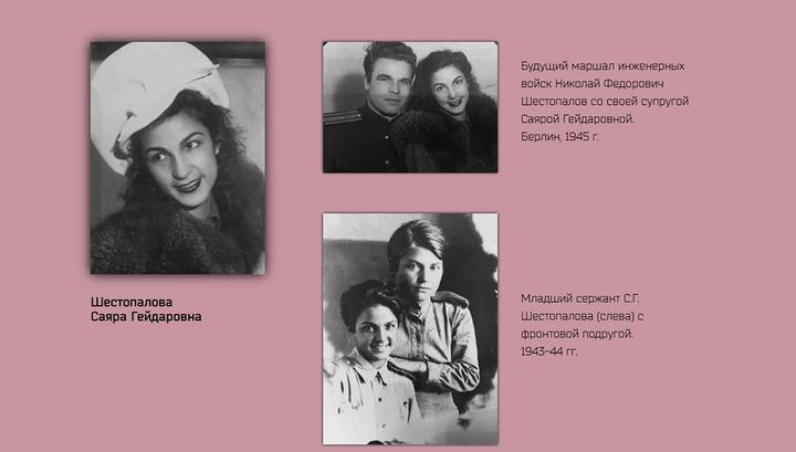 Жены полководцев Великой Отечественной войны: новые документы Минобороны