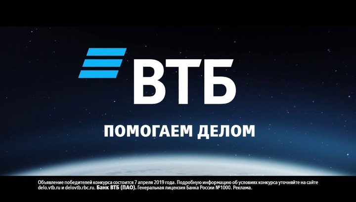"""ВТБ получил 21,57% """"Ростелекома"""""""