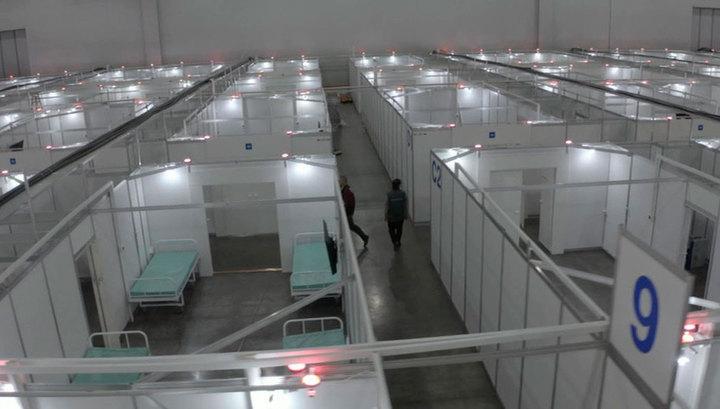 Крупнейшие выставочные центры России переоборудуют в COVID-госпитали
