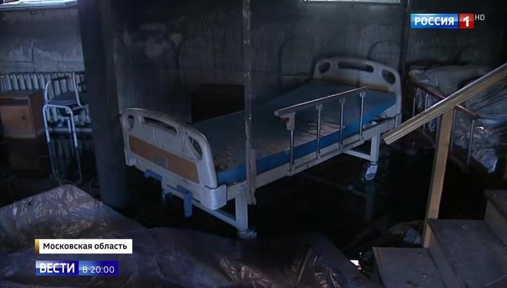Что скрывалось за дверями нелегального хосписа в Подмосковье, где погибли девять человек