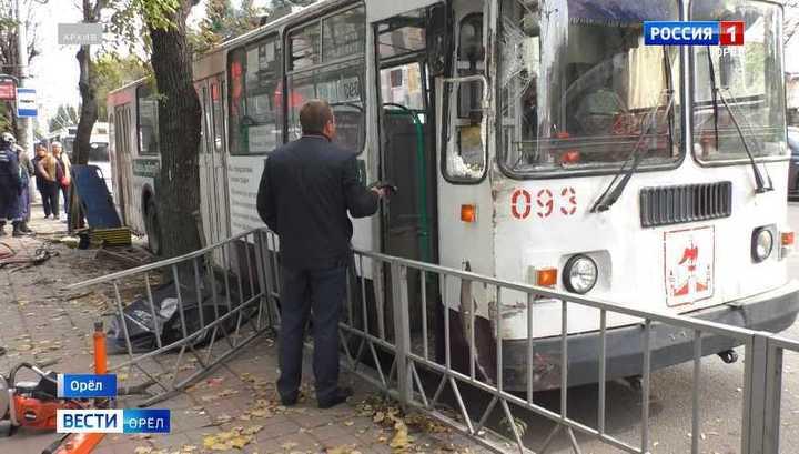 Следователи поставили точку в громкой аварии с участием троллейбуса