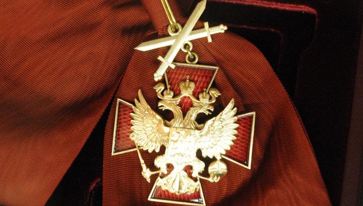 """Шойгу награжден орденом """"За заслуги перед отечеством"""" I степени с мечами"""