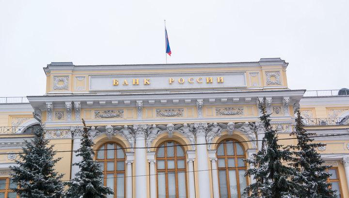 Банк России видит возможность снижения ключевой ставки