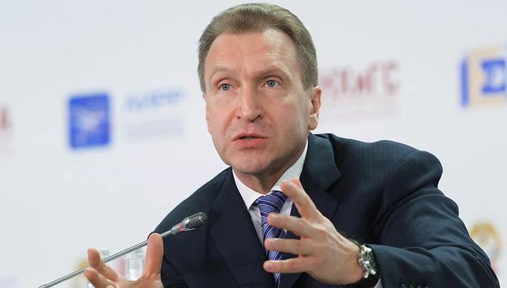 Глава ВЭБ Игорь Шувалов: подыскиваем для ЦСКА зарубежных инвесторов
