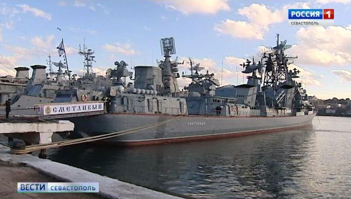 """Сторожевой корабль """"Сметливый"""" передадут парку """"Патриот"""" ко дню ВМФ"""