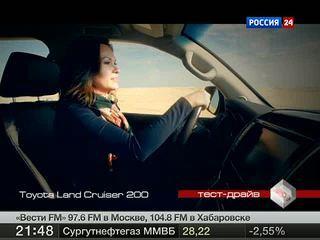 АвтоВести. Эфир от 07.04.2012
