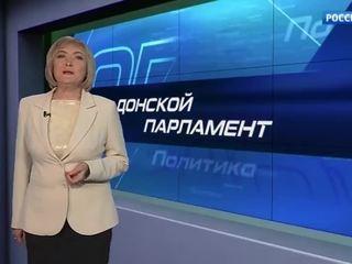 «Донской парламент» эфир от 29.07.17