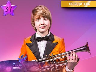 Евсевий Григоренко