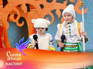 Есения Тян и Артем Дмитриев