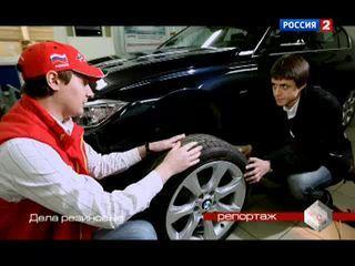 АвтоВести. Эфир от 14.04.2012