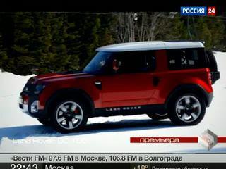 АвтоВести. Эфир от 21.04.2012