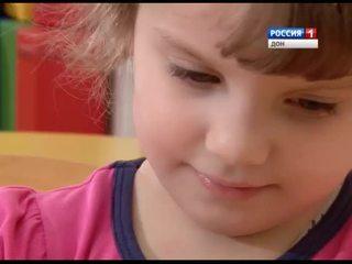 «Я есть. Вероника,Лида и Славик» эфир от 10.02.18»