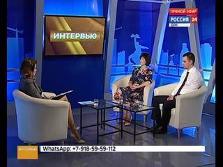 «ВЕСТИ. Интервью — Ипотека с государственной поддержкой» эфир от 15.02.18