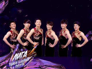Мужская сборная по ритмической гимнастике Университета Ханазоно (Hanazono University, Япония)