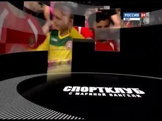 «Спортклуб с Мариной Вангели» эфир от 02.02.19