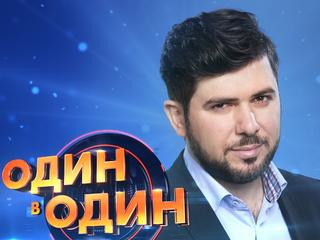 Славво Царский