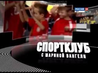 «Спортклуб с Мариной Вангели» эфир от 02.03.19